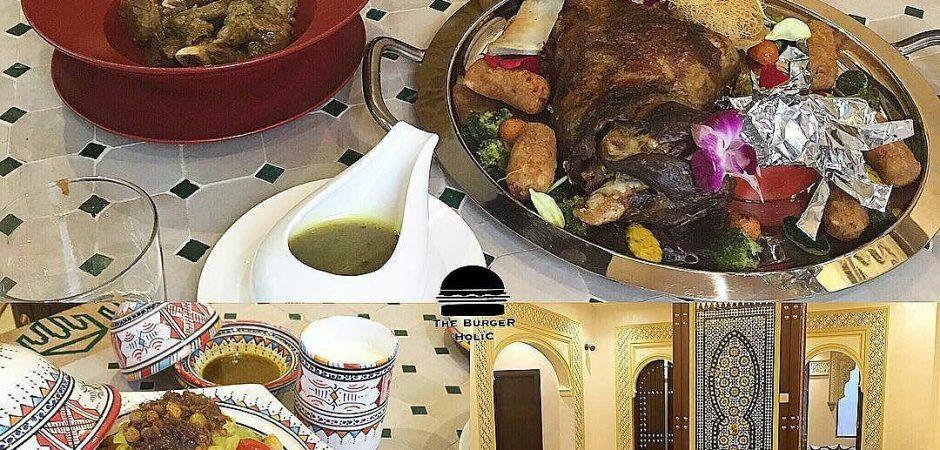 مطعم مينار المغربي فى الرياض