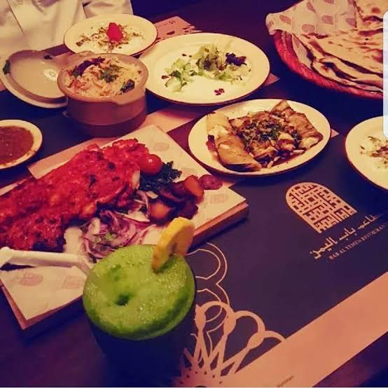 اطباق مطعم باب اليمن