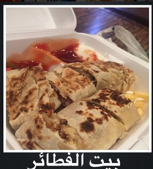 مطعم بيت الفطائر الطائف