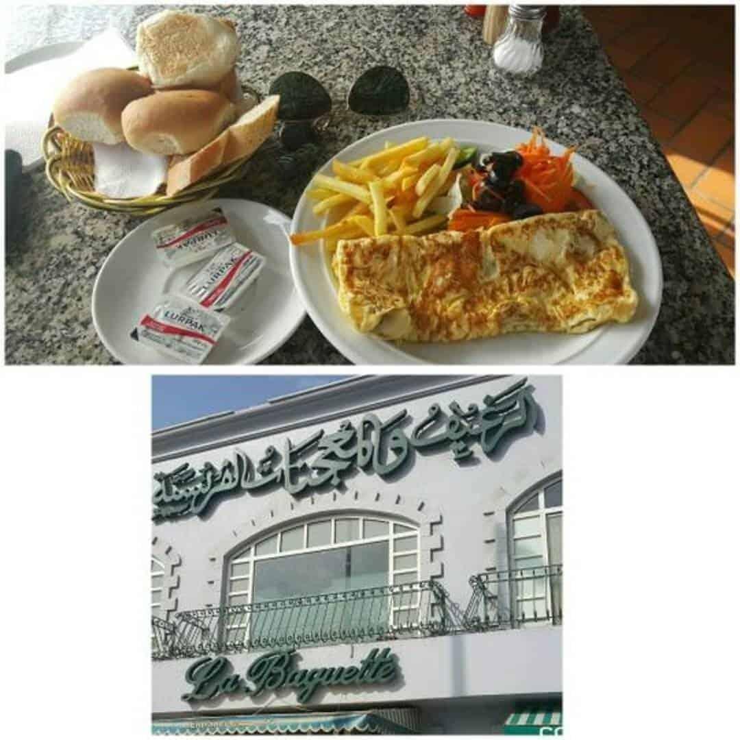 مطعم الرغيف الفرنسي في جدة