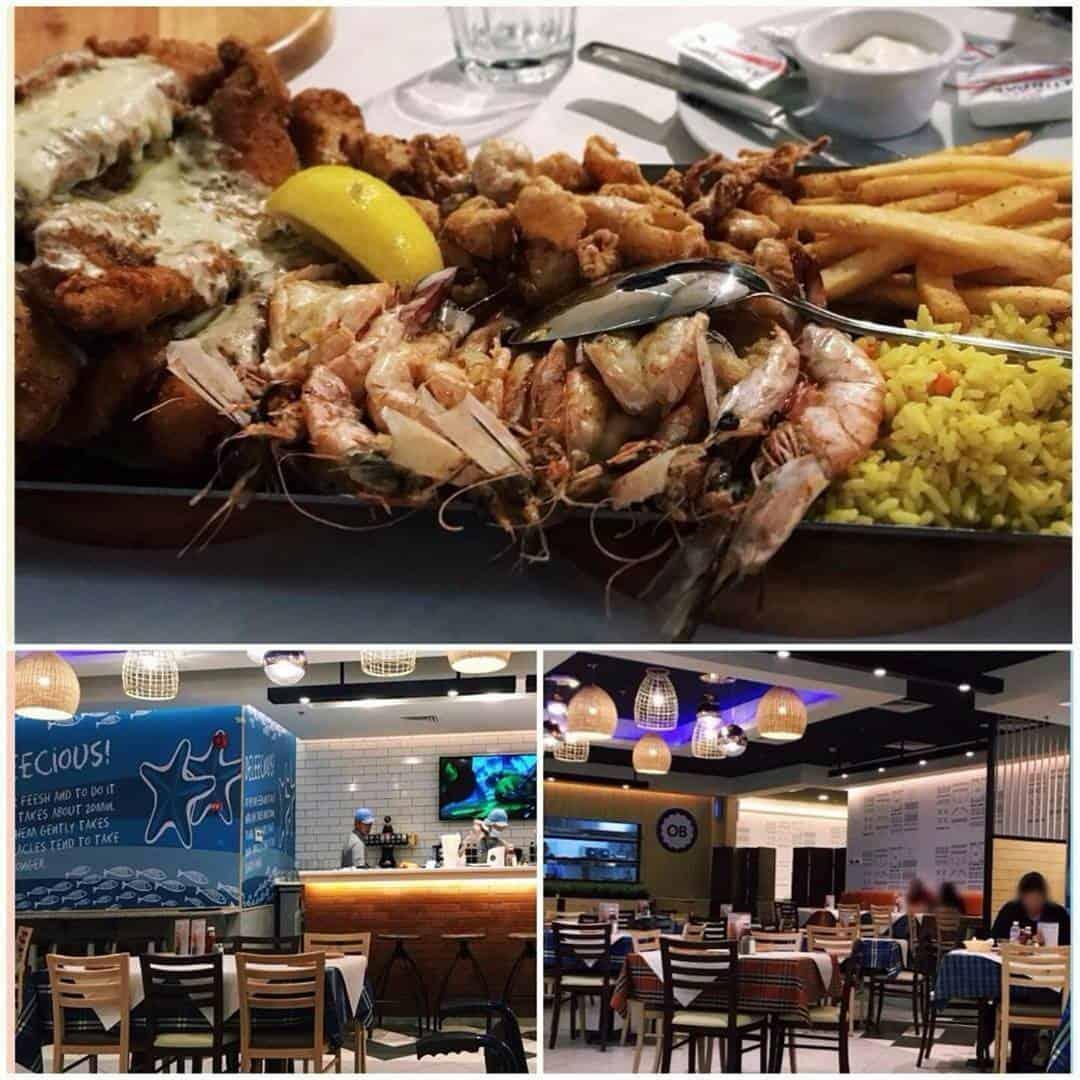 مطعم اوشن باسكت في جدة