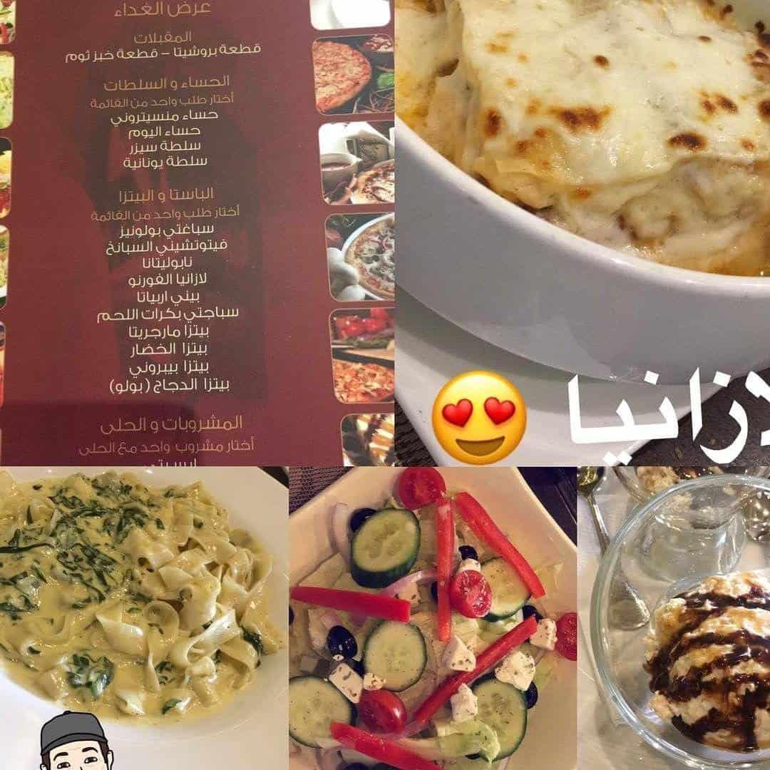 مطعم ايسابيلا الايطالي في جدة