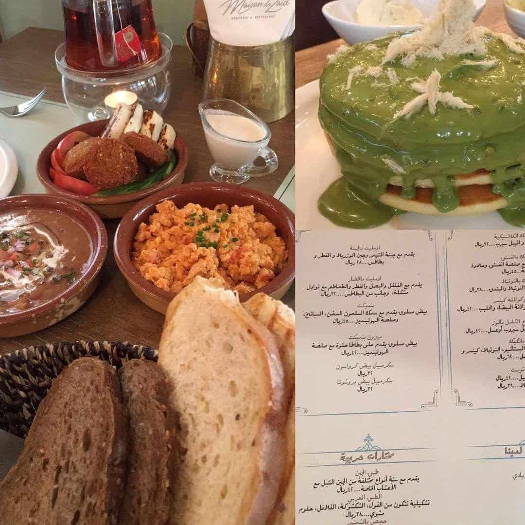 مطعم دار زيد جدة الاسعار المنيو الموقع افضل المطاعم السعودية