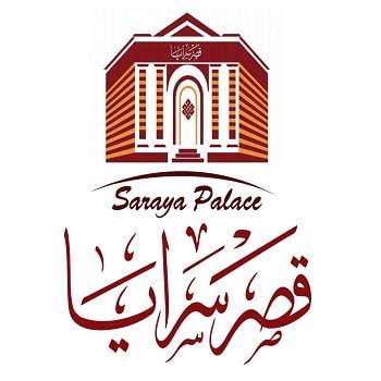 مطعم قصر سرايا في أبها والخميس