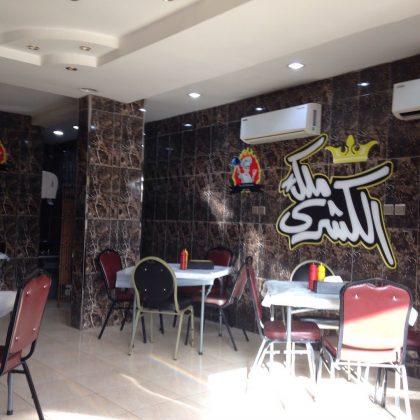مطعم ملك الكشري في تبوك