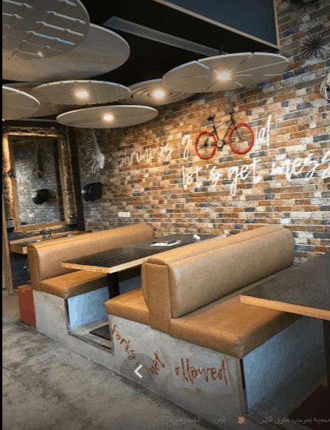 مطعم منطقة الجمبري جدة