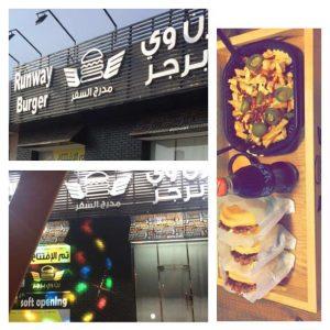مطعم برجر رن وي في المدينة