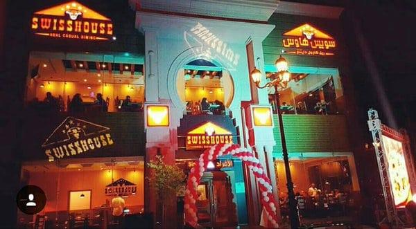 مطعم سويس هاوس في جدة