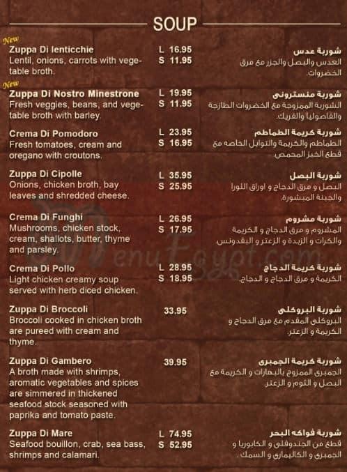 منيو مطعم كورتيجانو في جدة
