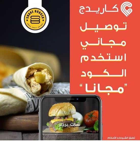 Chic burger restaurant