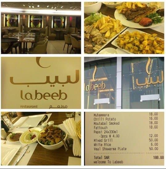 مطعم لبيب في جدة