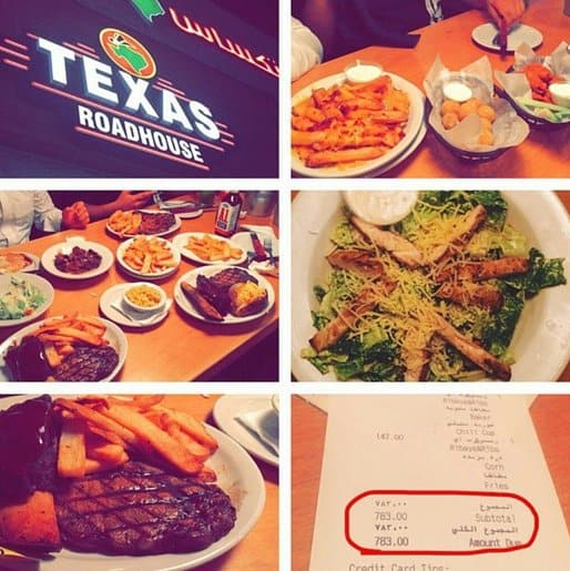 مطعم تكساس رود هاوس في جدة