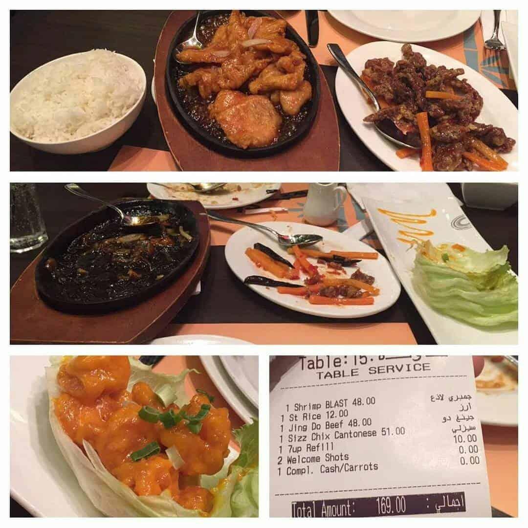 مطعم تشوب ستيكس الصيني في جدة