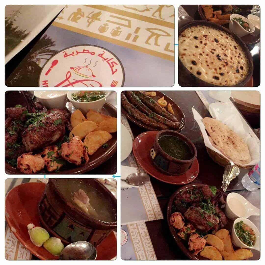 مطعم حكاية مصرية في جدة