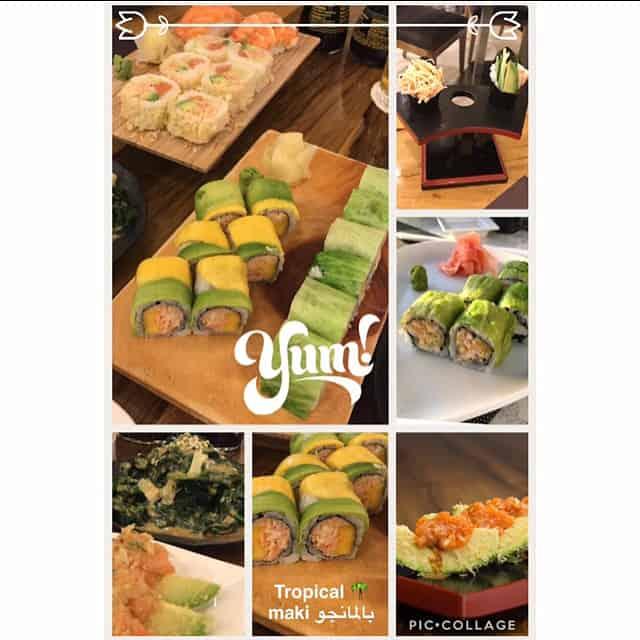 مطعم زن الياباني في جدة
