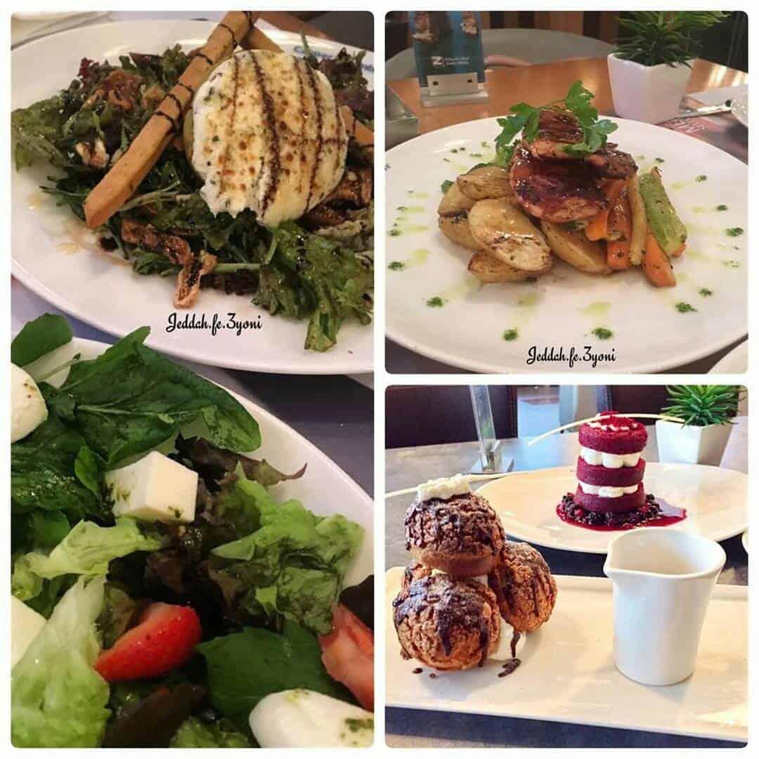 مطعم كاسبر اند غامبينز في جدة
