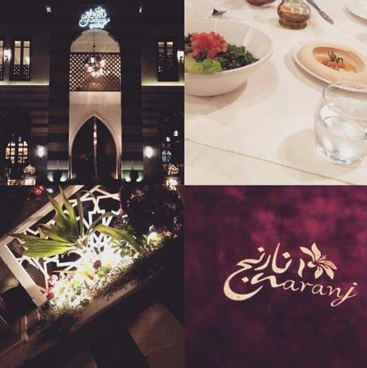 مطعم نارنج السوري جدة (الاسعار+ المنيو+ الموقع) - افضل المطاعم السعودية