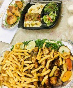 وجبات مطعم النرجس في الدمام