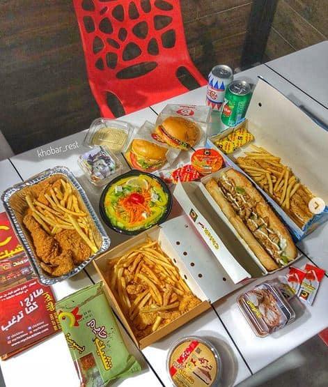 سفرة مطعم تشيك تايم
