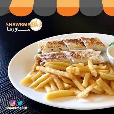 مطعم شاورما 80 في أبها