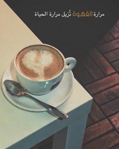 مقهى جافا بينز
