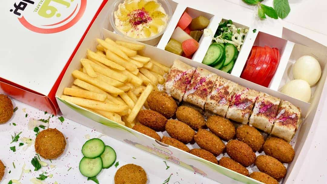 مطعم بوابة الشام في الخميس