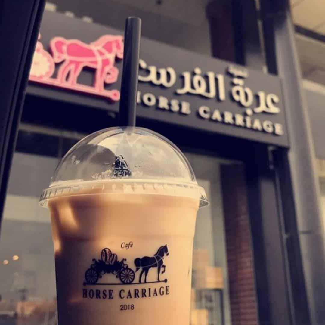 مقهى عربة الفرس في الخميس