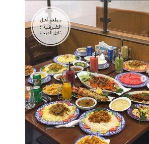 سفرة أهل الشرقية في تلال الدوحة