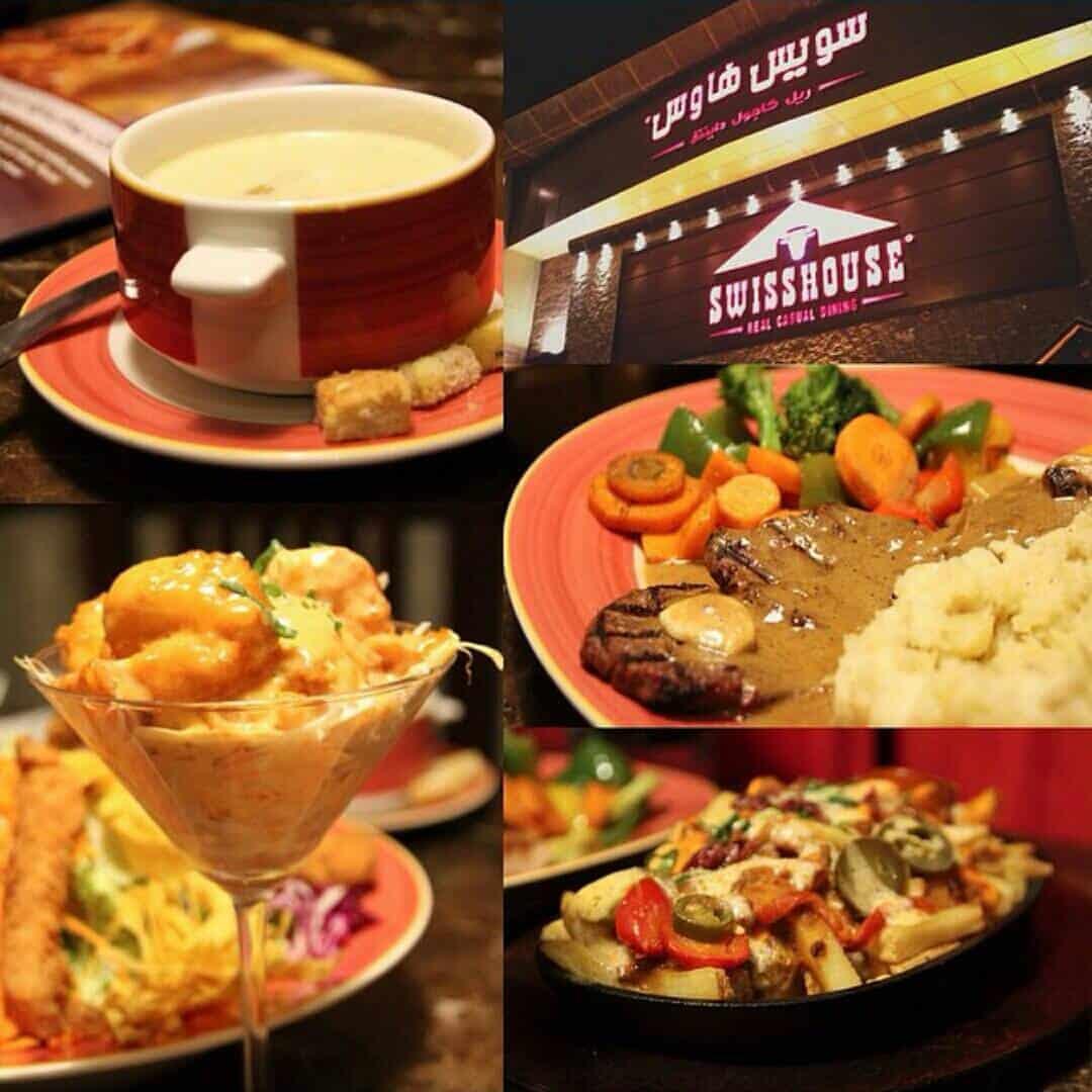 نتيجة بحث الصور عن مطعم سويس هاوس في المدينة المنورة