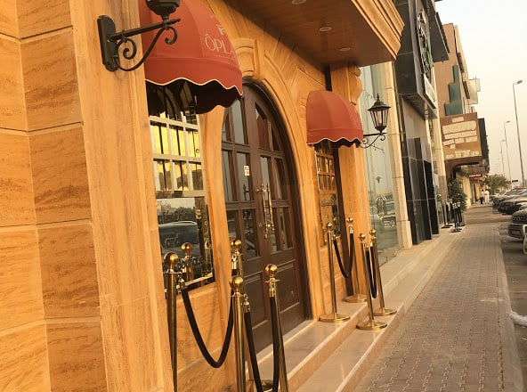 مطعم أوبليزيز الرياض