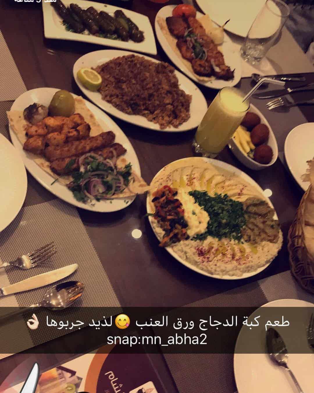 مطعم جفان الشام في أبها