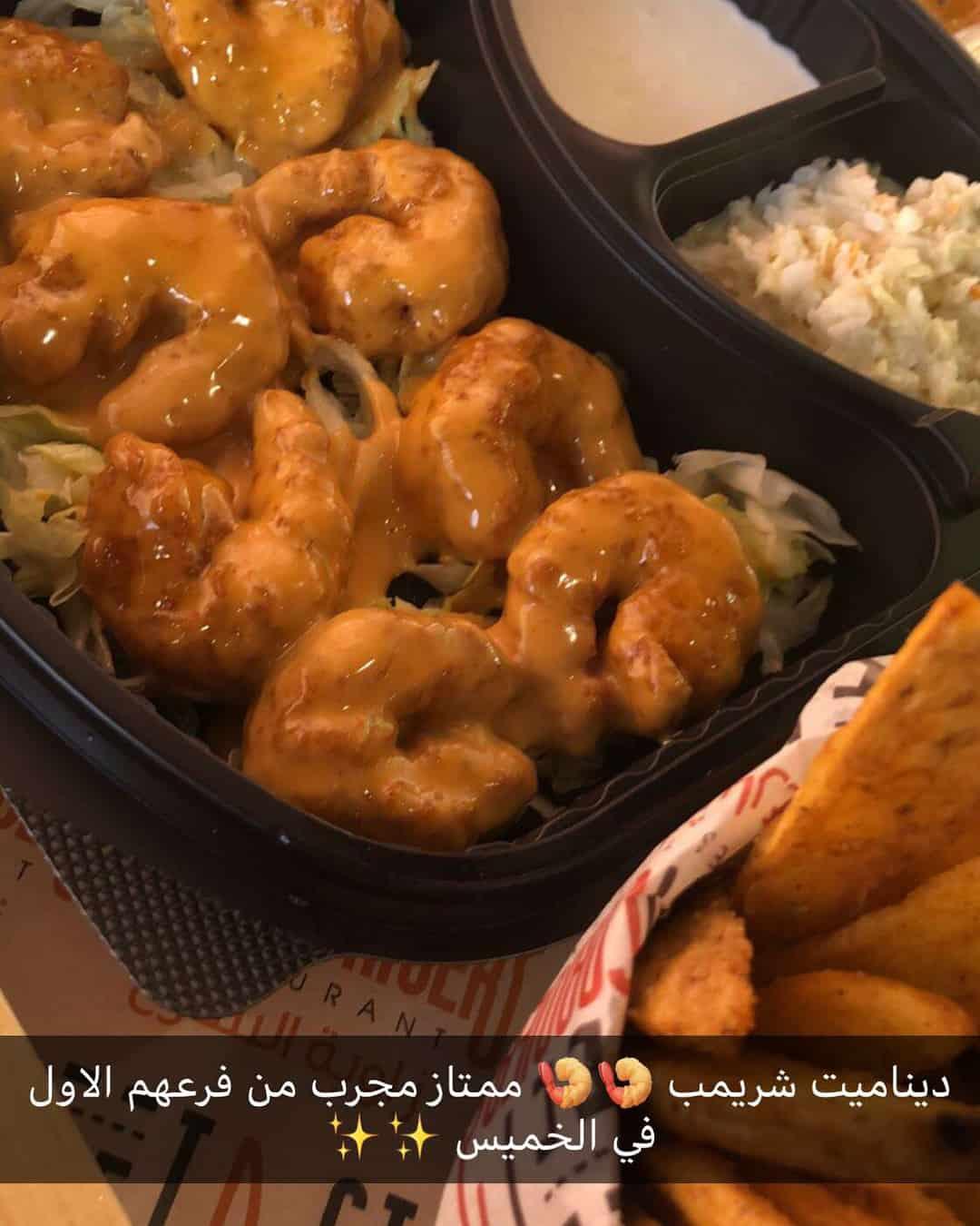 مطعم زاوية الشارع في أبها