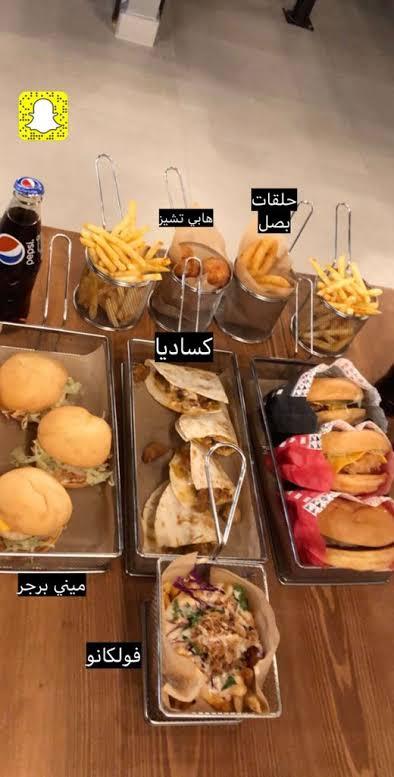 اطباق مطعم فورز الرياض