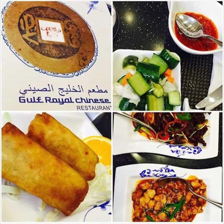 مطعم الخليج الصيني
