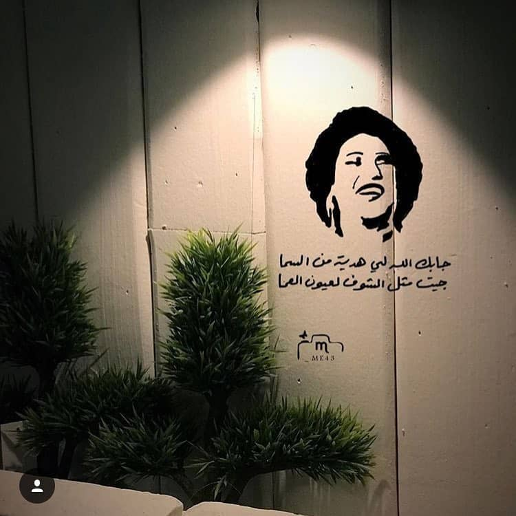 مطعم هندي بالطائف