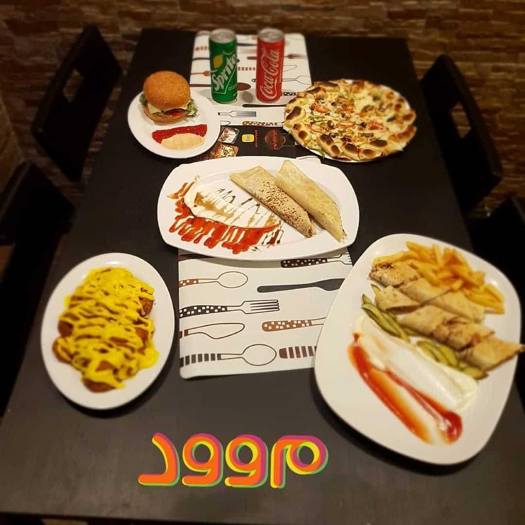 مطعم مدينة الأكل في جازان