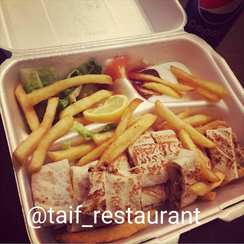مطعم ملك الشاورما