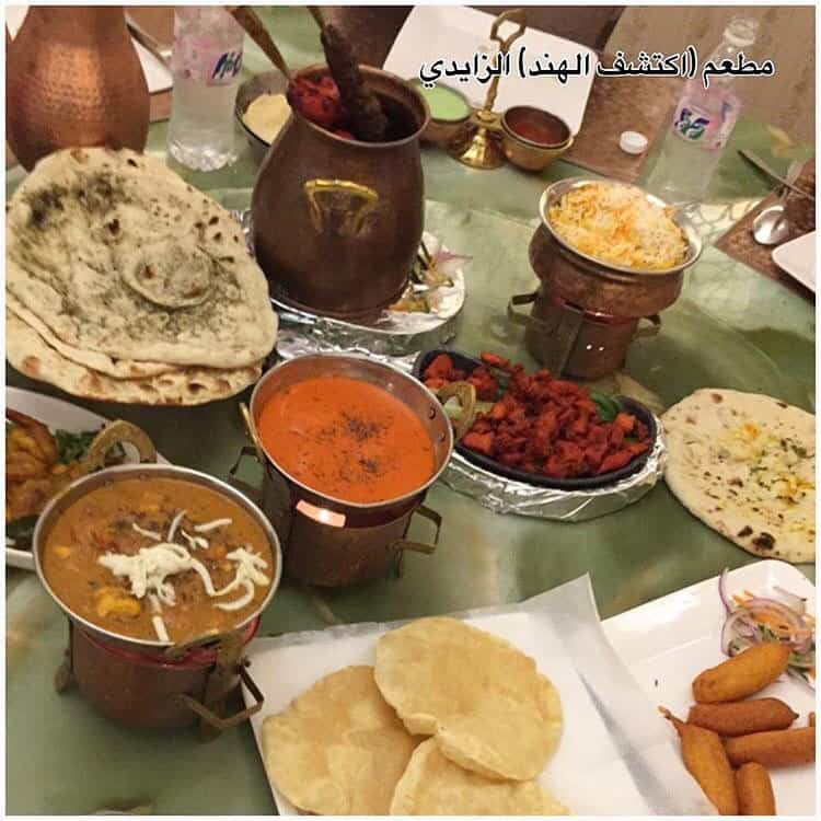 مطعم اكتشف الهند الأسعار المنيو الموقع افضل المطاعم السعودية