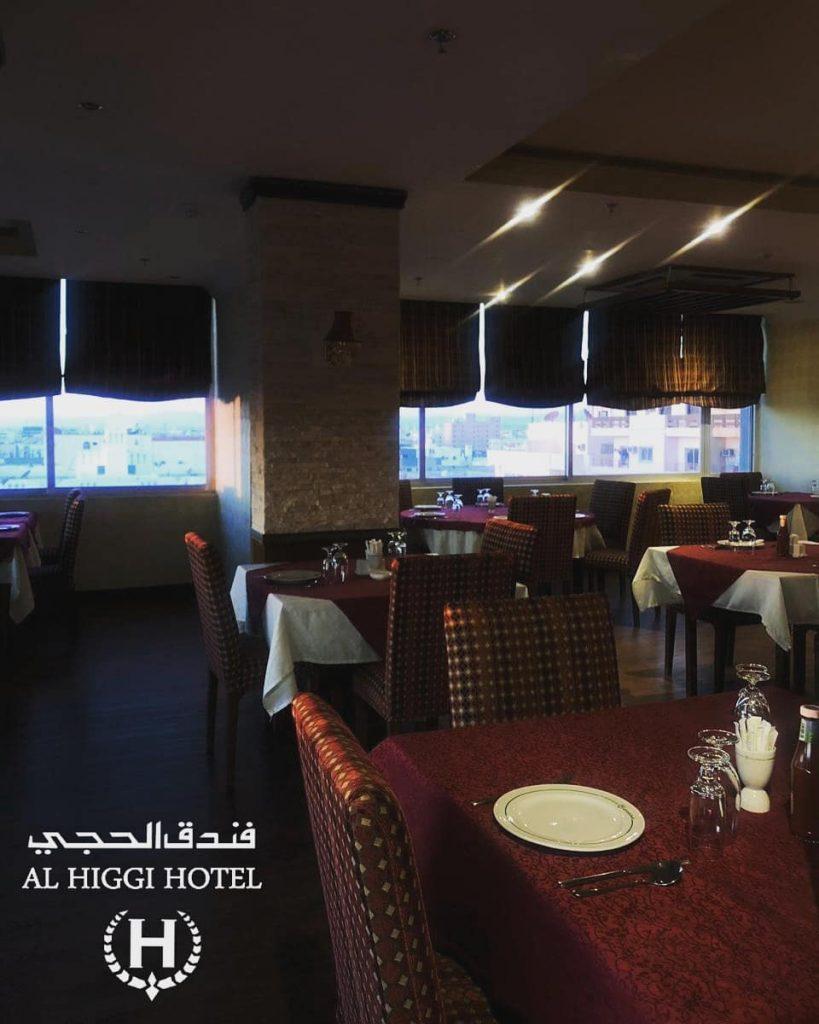 مطعم الحجي