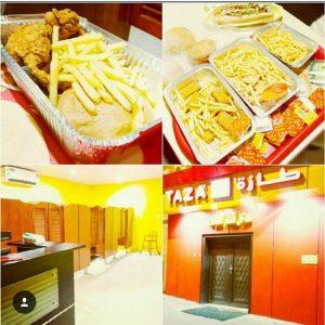 مطعم طازه