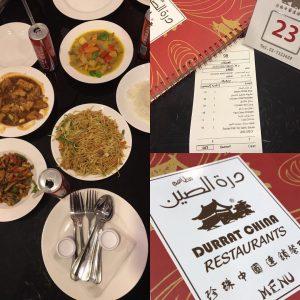 مطعم دره الصين في جازان