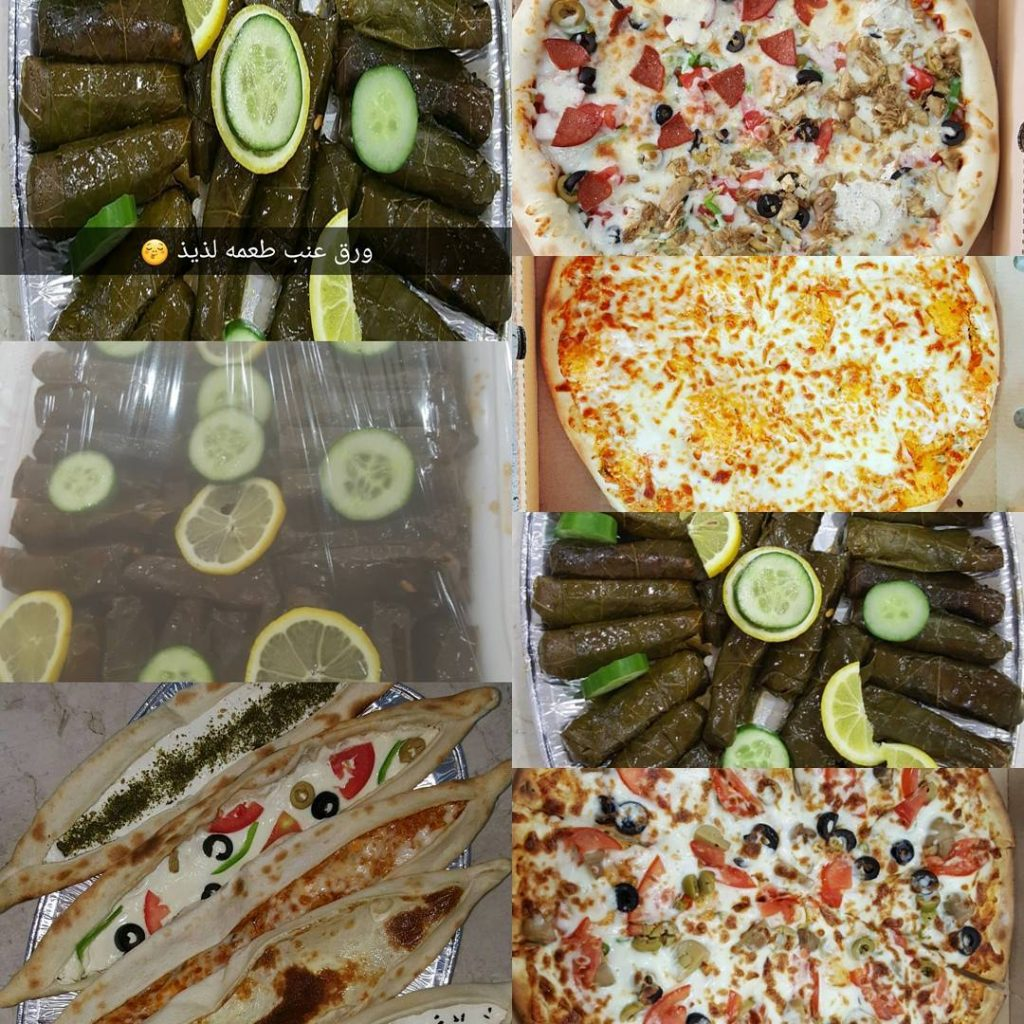 مطعم بيتزا سبيشل