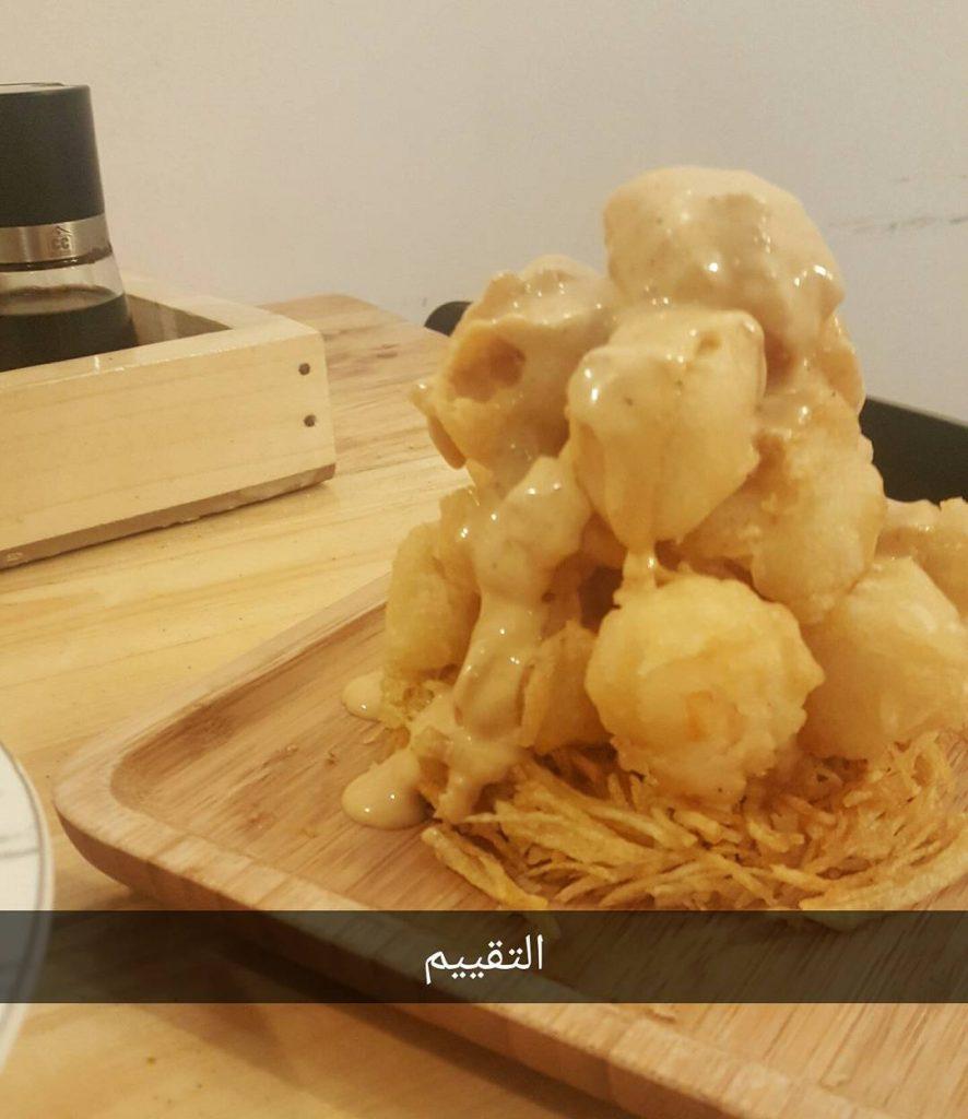مطعم فجر كافيه