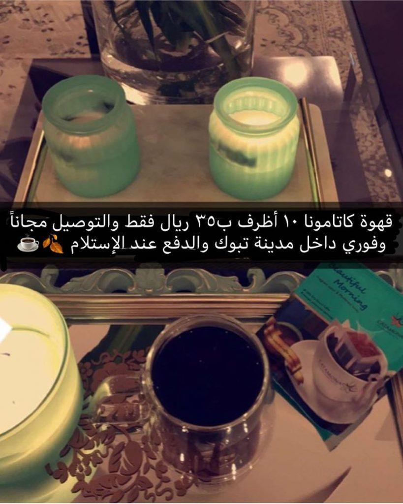 قهوة الكتاب