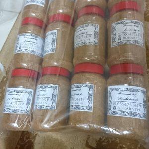 مطعم بهارات ام عبد العزيز في تبوك