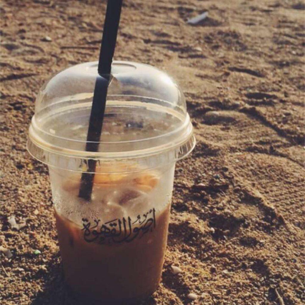 اصول القهوة في ينبع