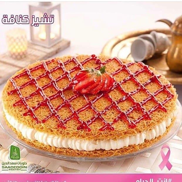 حلويات سعد الدين