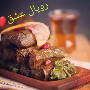 مطعم رويال ينبع