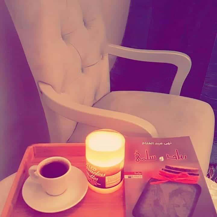 مقهي قهوة الكتاب
