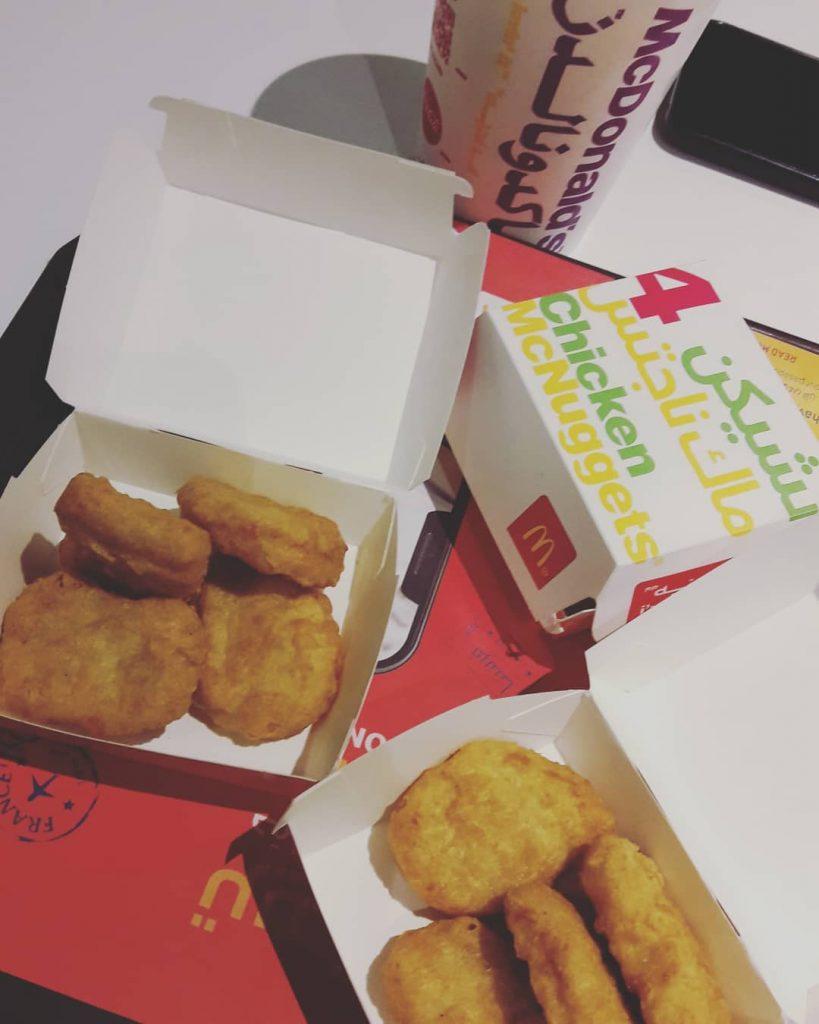 ماكدونالدز 2